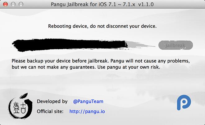 Jailbreaking - Pangu Rebooting