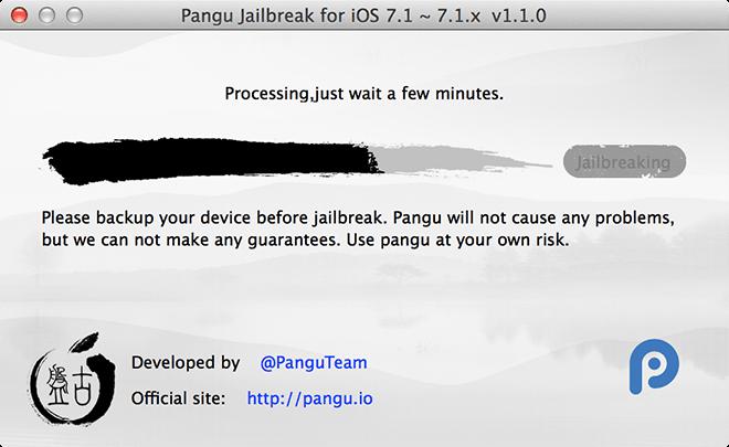 Jailbreaking - Processing