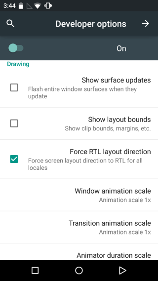 android_rtl_layout