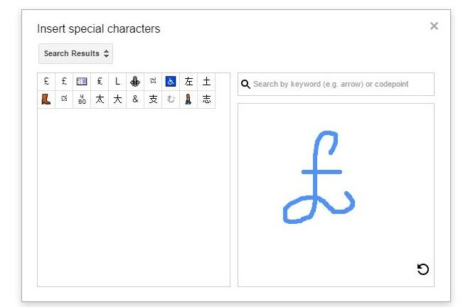 google docs draw