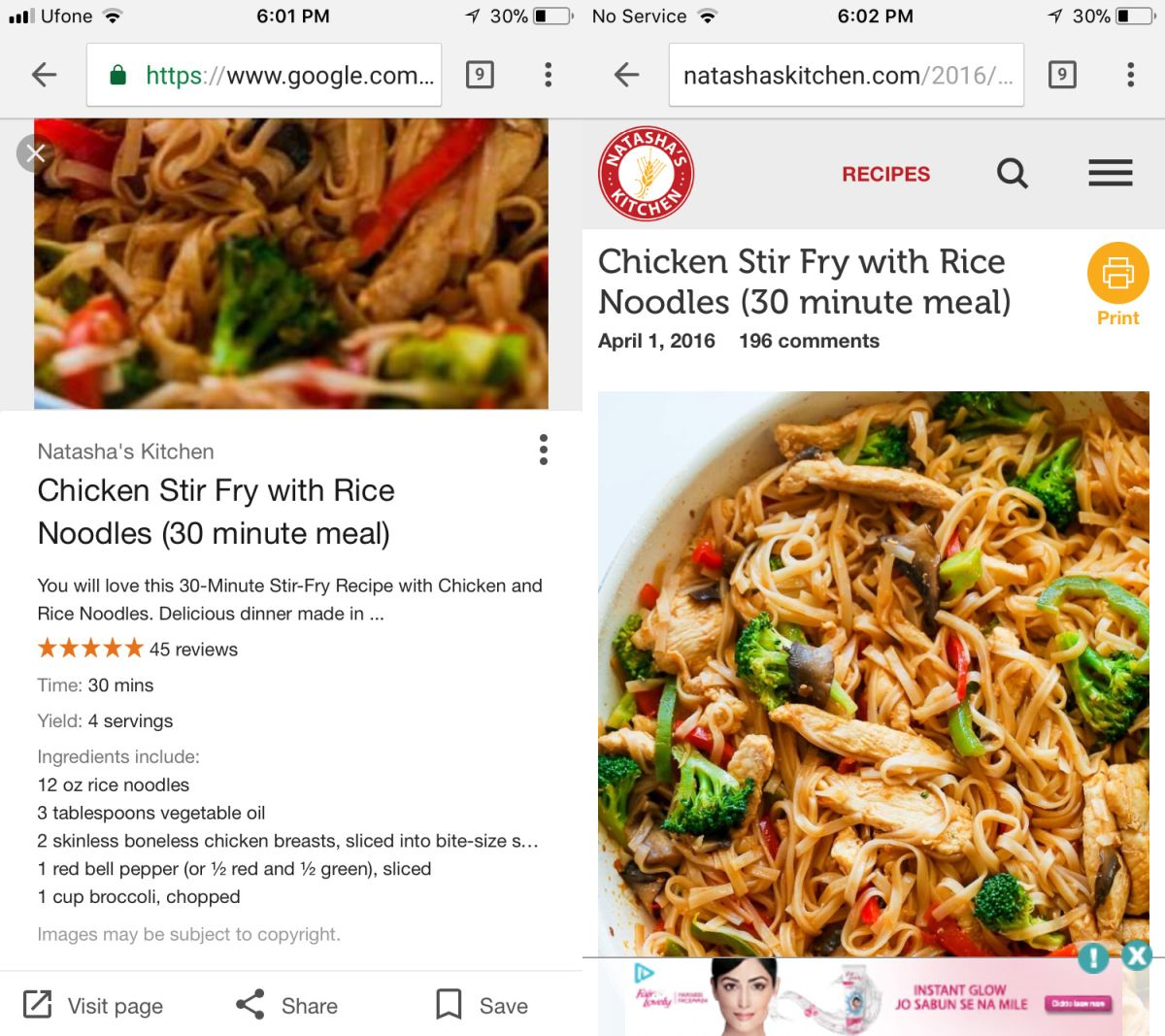 google images recipes view