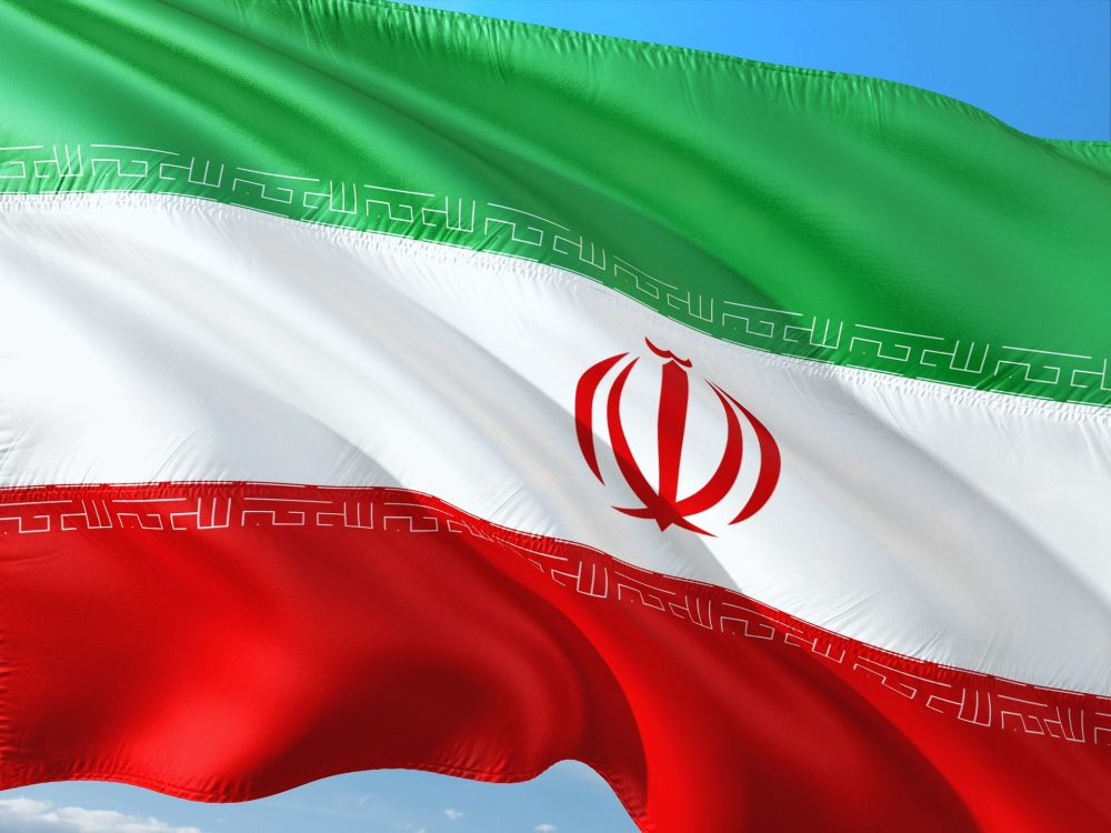 Best VPN for Iran 1